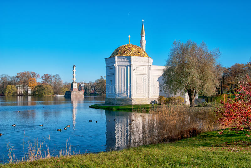 Tsarskoye Selo Pushkin St Petersburg Rússia O banho turco Pavilion fotografia de stock