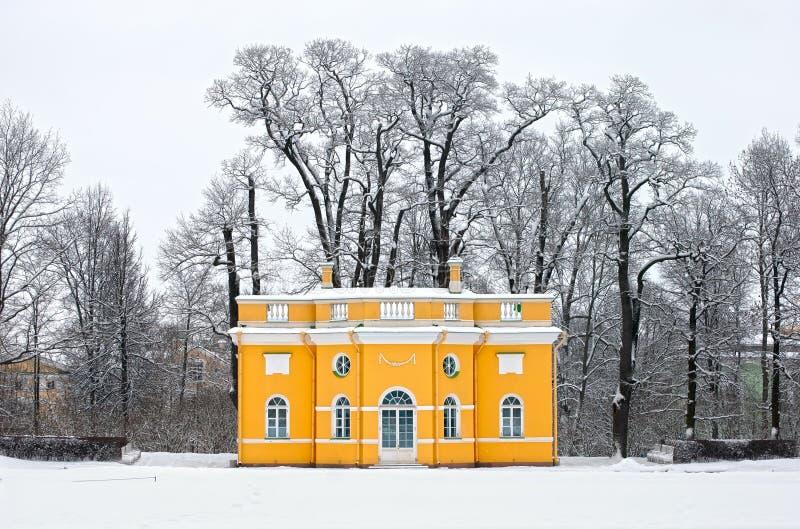 Tsarskoye Selo (Pushkin), St Petersburg, Rússia O bastão superior imagem de stock