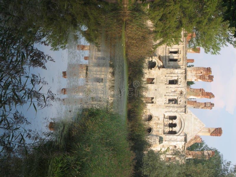 Tsarskoye selo, Russia royalty free stock photo