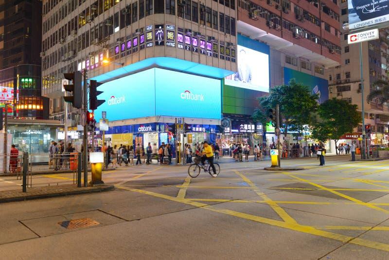 Tsim Sha Tsui stock afbeelding