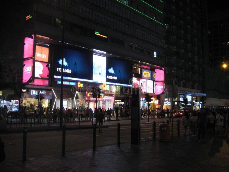 Tsim Sha Tsui bij nacht stock afbeeldingen
