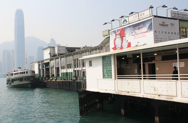 Tsim Sha Tsui Ferry Pier em Hong Kong imagens de stock royalty free