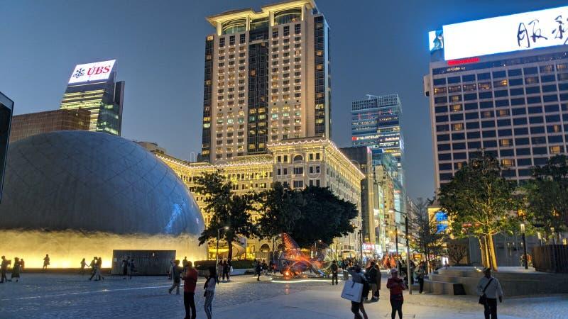 Tsim Sha Tsui, Hong Kong, Space Museum royalty free stock image