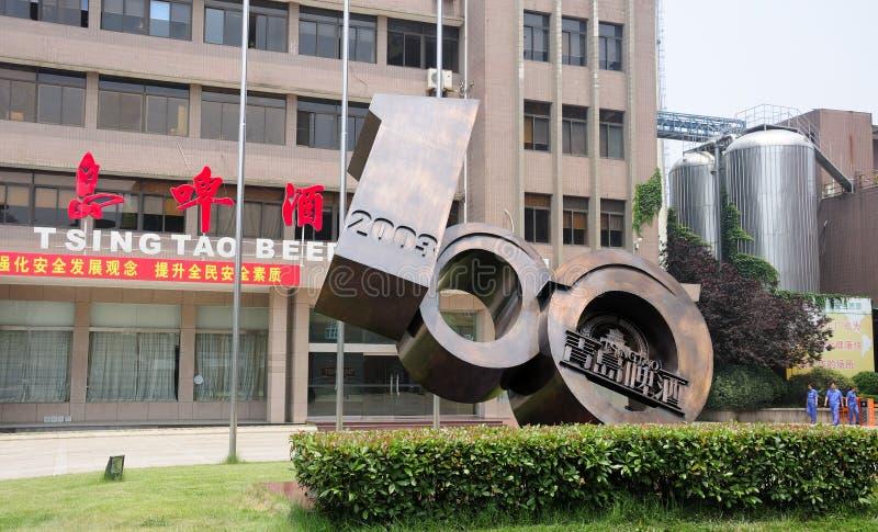 Tsing Tao piwa fabryka zdjęcia stock