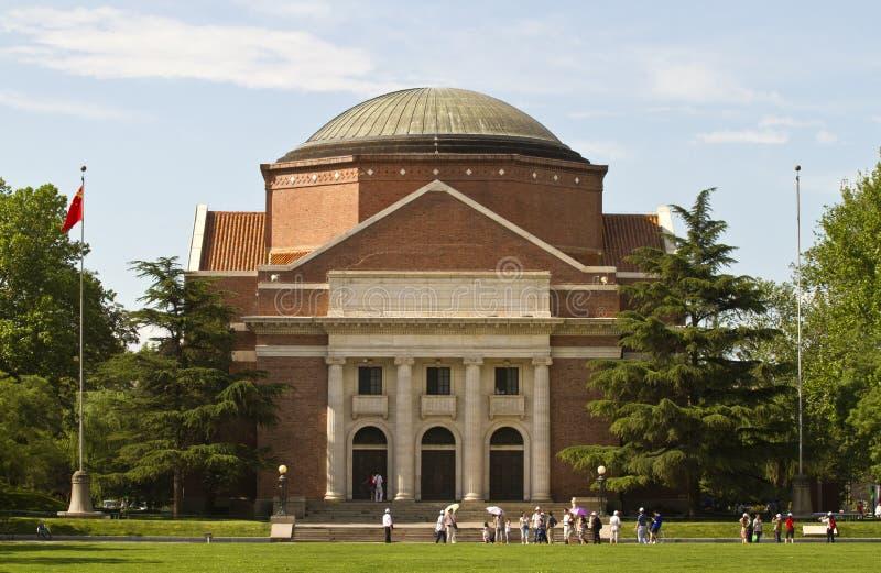 Tsinghua University royalty free stock photos