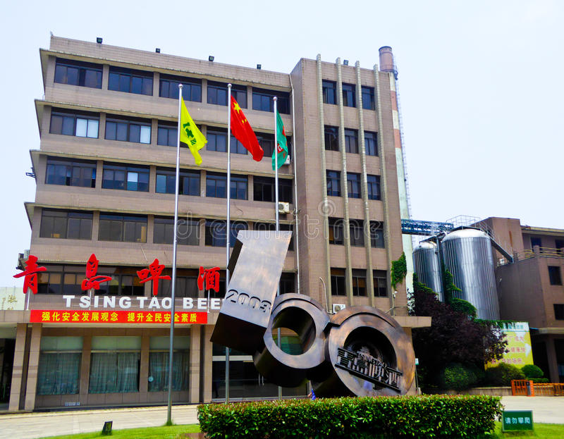 Tsingtao beer Museum. Qingdao Beer Museum buildings in Shandong province China royalty free stock photography
