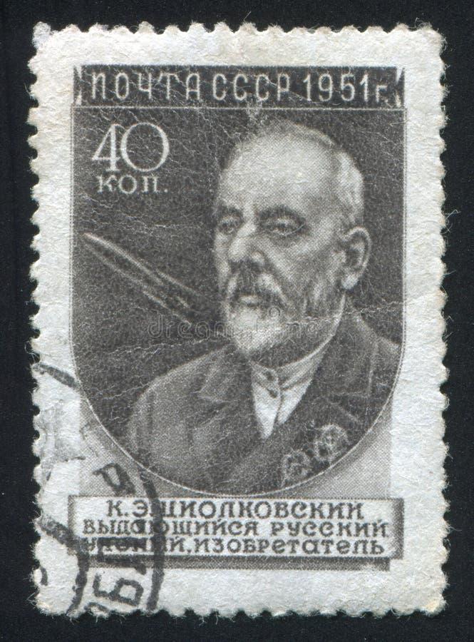 tsiolkovsky imagen de archivo libre de regalías