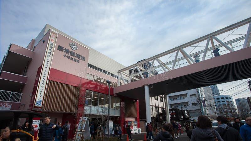 Tsukiji市场 库存图片
