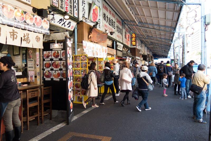 Tsukiji Fish Market royalty free stock photography