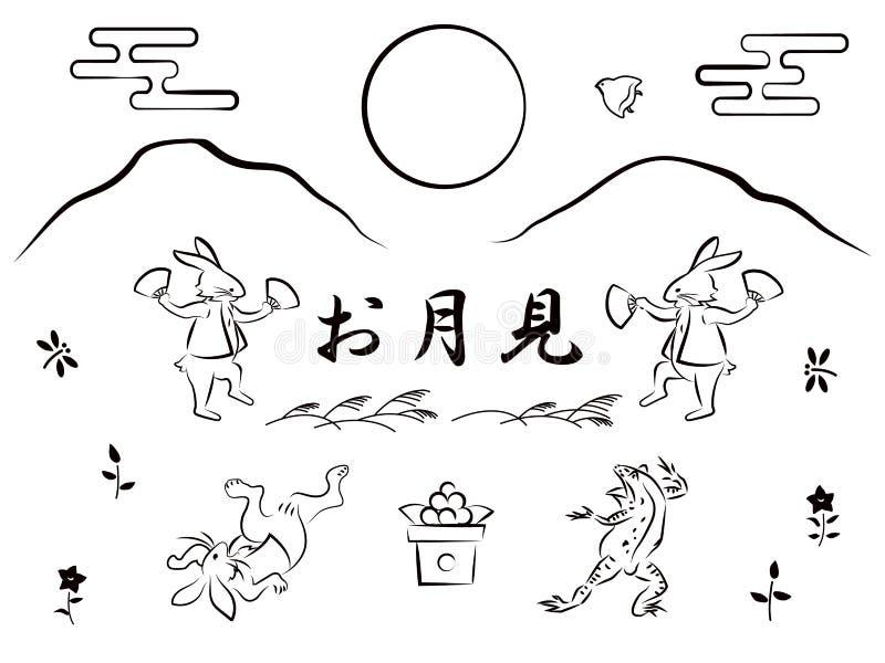 Tsukimi set4 stock illustrationer