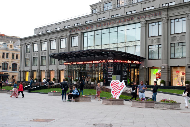 TsUM ,Central Universal Department Store in Moscow. stock photography