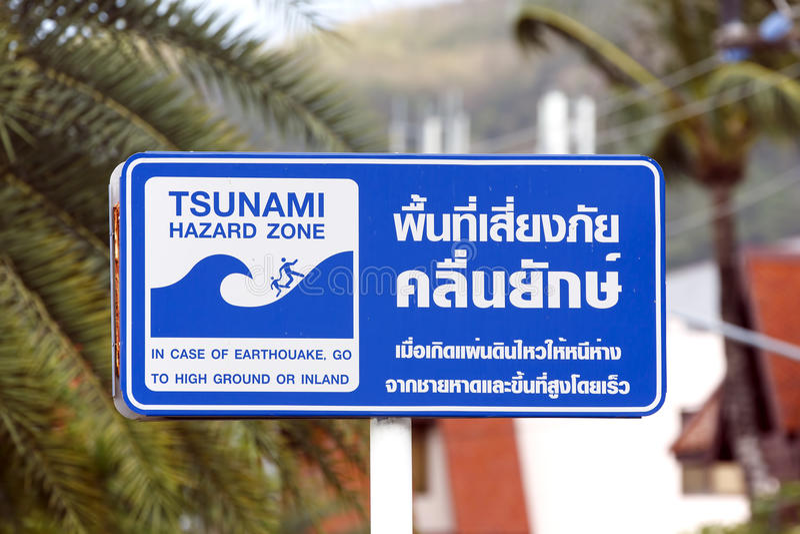 Tsunami danger sign in Phuket, Thailand royalty free stock photo