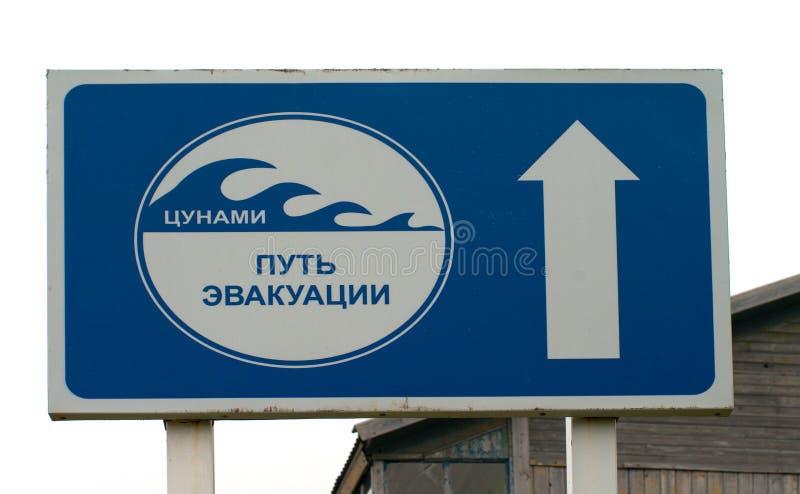 Tsunami Evacuation Route Sign. Island Paramushir, Russia stock photos