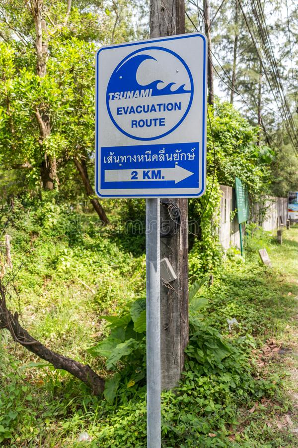 Tsunami evacuation route sign. Phuket, Thailand stock photo
