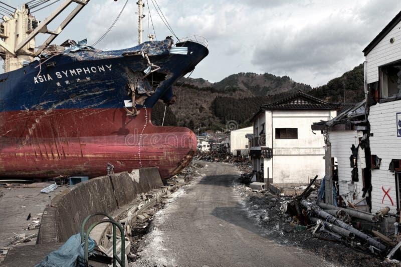 Tsunami Japan 2011 Fukushima stock foto's