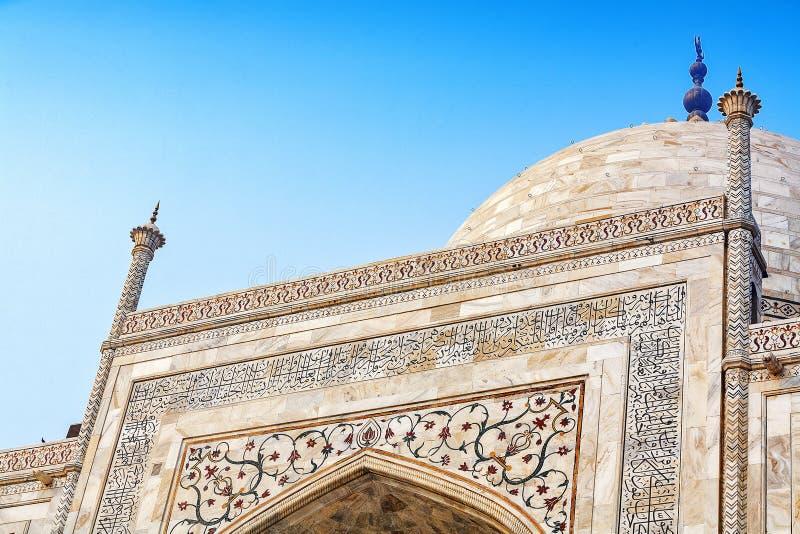 TTaj玛哈尔,印度-盛大宫殿的建筑片段和细节 库存图片