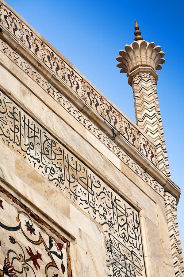 TTaj玛哈尔,印度-盛大宫殿的建筑片段和细节 库存照片
