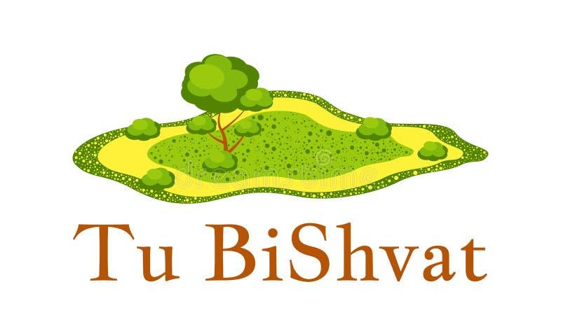 Tu bishvat Żydowski festiwal owocowi drzewa Lato łąka z drzewami i krzakami o ilustracja wektor