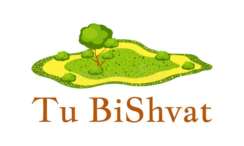 Tu BiShvat. Jewish festival of fruit trees. Summer meadow with trees and bushes. Event name vector illustration