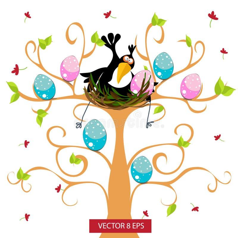 Tucán y sus niños ilustración del vector