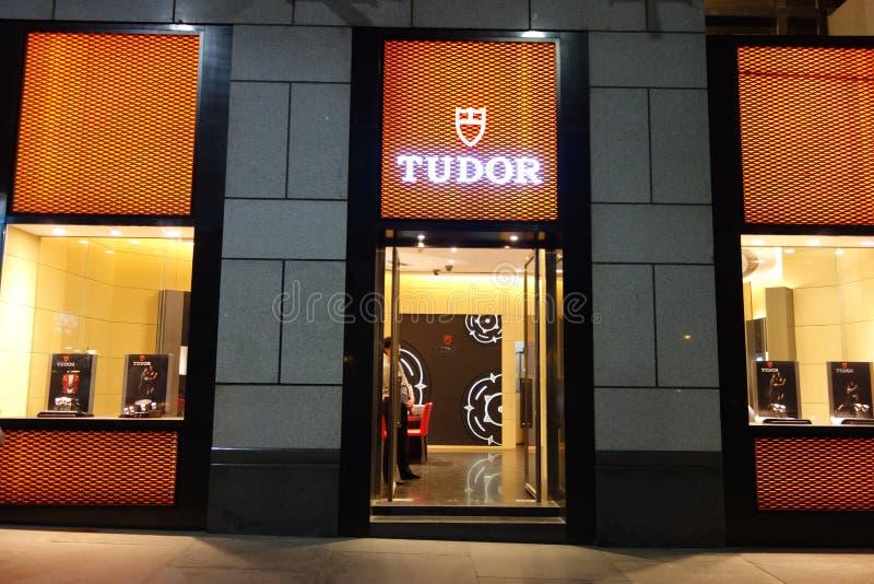 Tudor retail store in Beijing stock photo