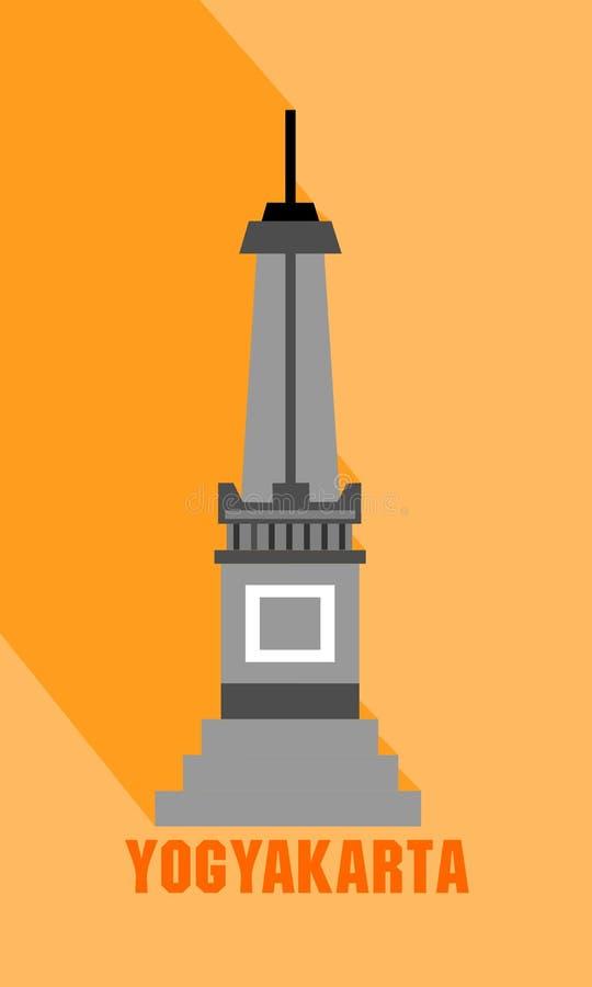 Tugu Yogyakarta, Indonesia immagini stock libere da diritti
