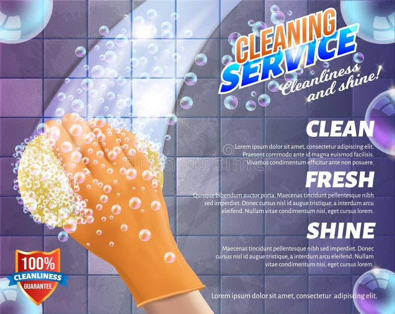 Tuile de lave-mains dorées Service de nettoyage Vecteur illustration libre de droits