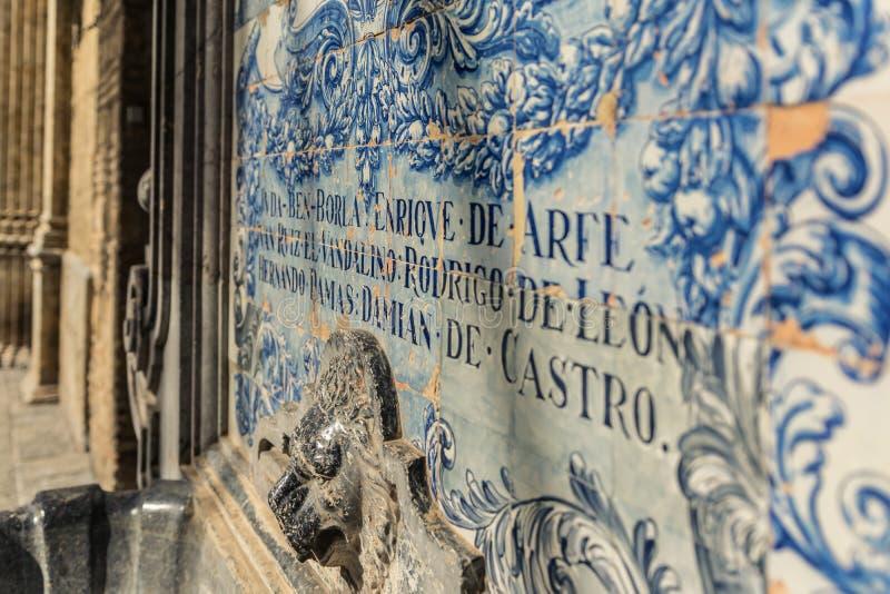 Tuiles d'Azulejo à Cordoue image libre de droits