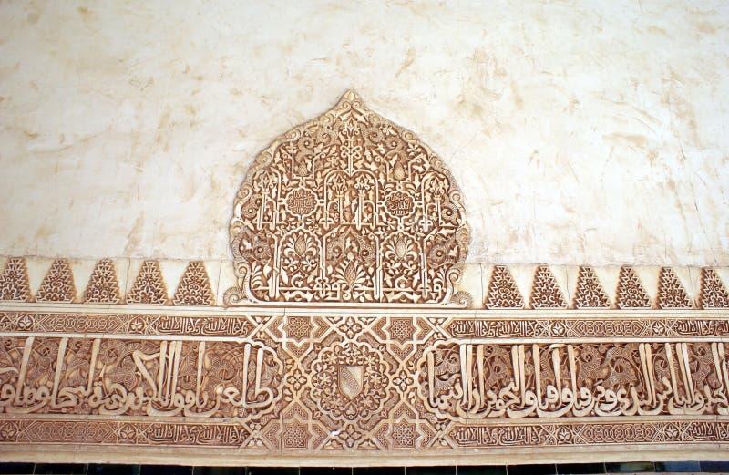 Tuiles de mur d'Alhambra à Grenade, Espagne images stock