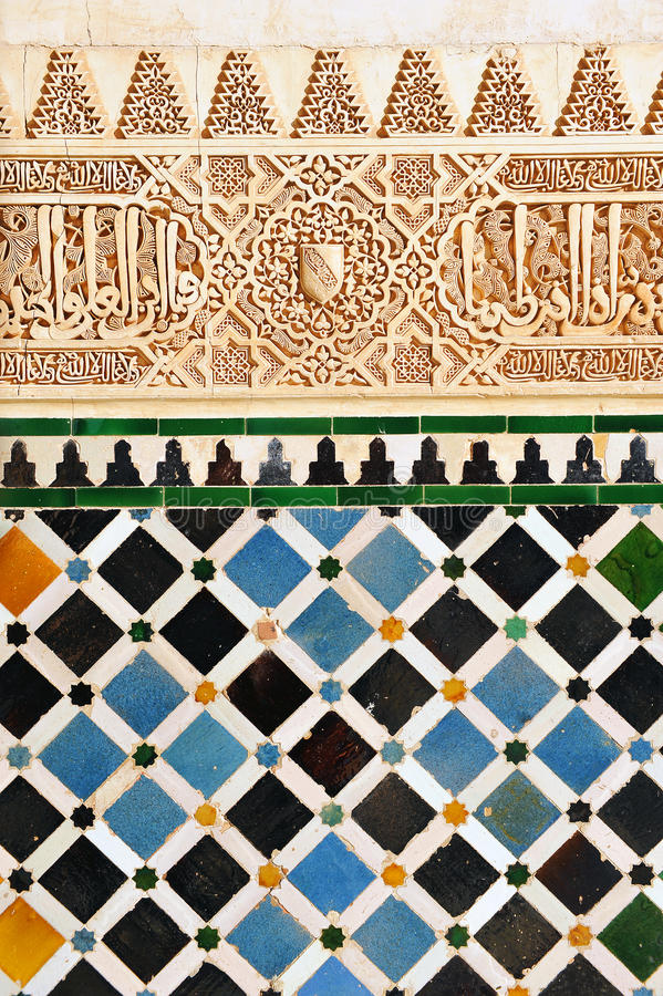 Tuiles vitrées, azulejos, plâtre, palais d'Alhambra à Grenade, Espagne image libre de droits