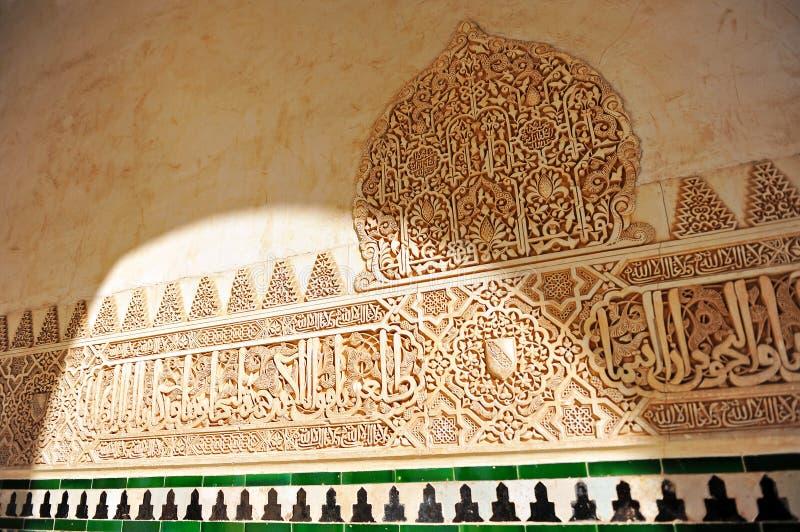 Tuiles vitrées, azulejos, plâtre, palais d'Alhambra à Grenade, Espagne photo stock