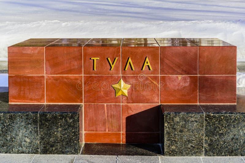 Tula- namn av staden på granitkvarteret på gränden av hjältestäder nära Kremlväggen moscow russia royaltyfri bild