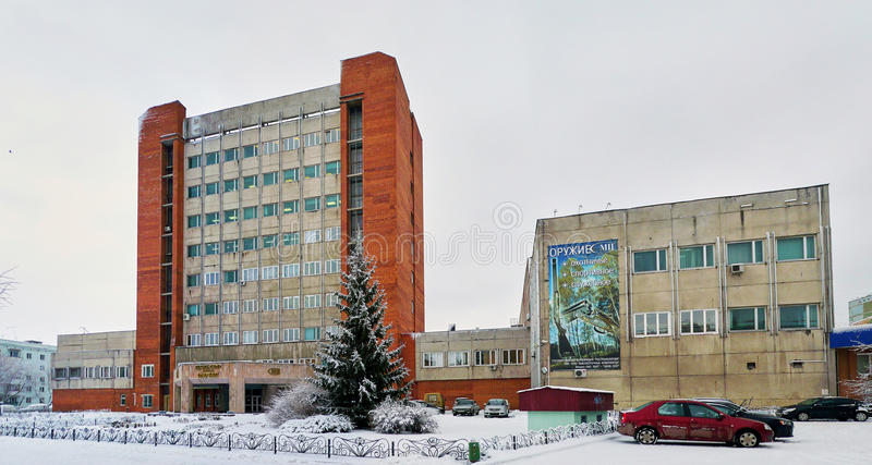 Tula, Rússia, janeiro, 31, 2015: Ramo central do departamento de pesquisa do projeto do escritório de projeto da fatura do instru imagem de stock
