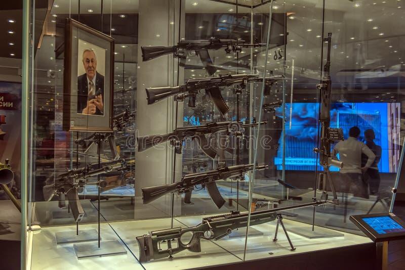 Tula stanu muzeum bronie - stary muzeum bronie w Rosja, jeden główni przyciągania Tula obrazy royalty free