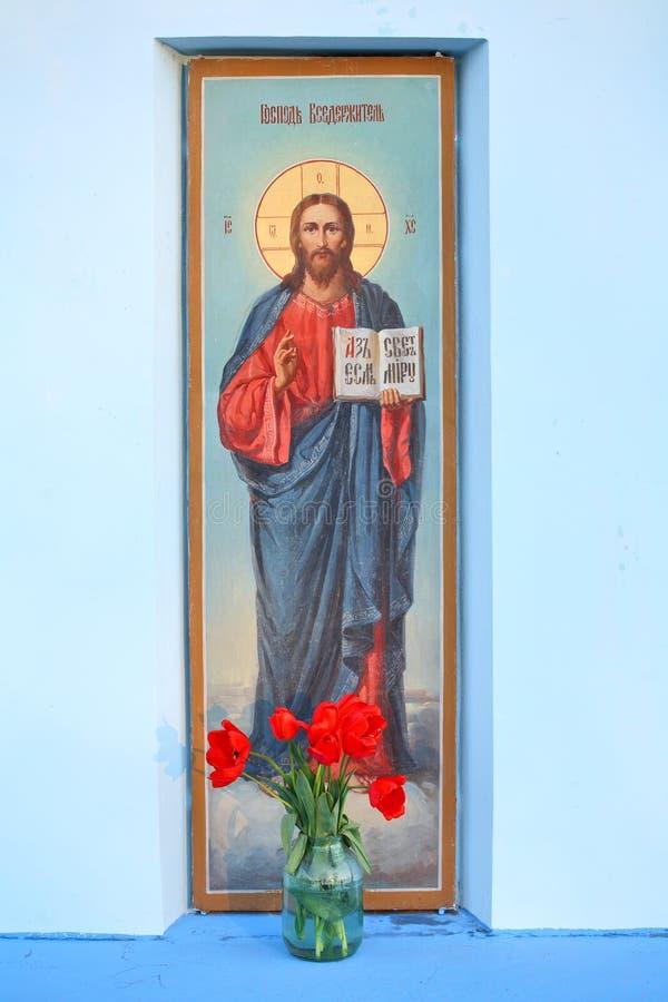 tulipany jezusa obrazy stock