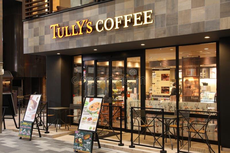 Tully的咖啡 免版税库存图片