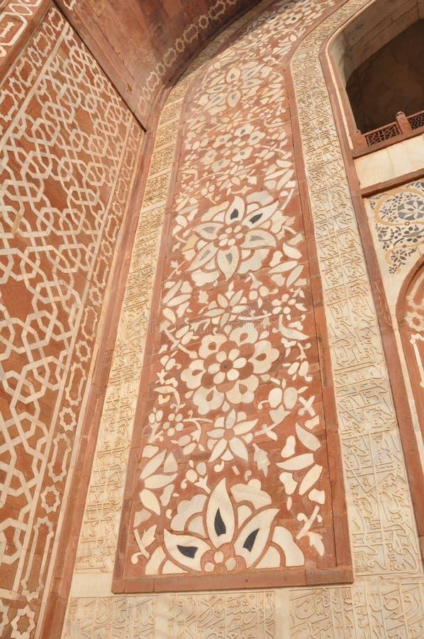Tumba de Akbar en Sikandra foto de archivo