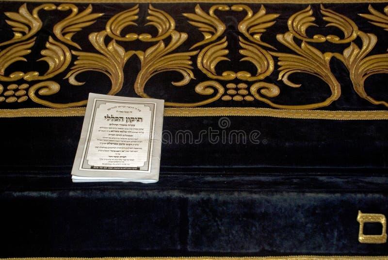 Tumba de rey Davis, Jerusalén, Israel imágenes de archivo libres de regalías