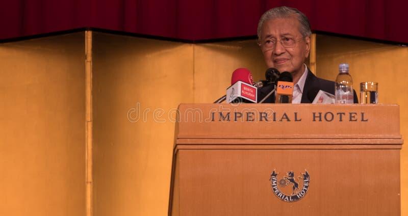 Tun Mahathir Mohamad, Pierwszorzędny Mnister Malezja zdjęcia stock