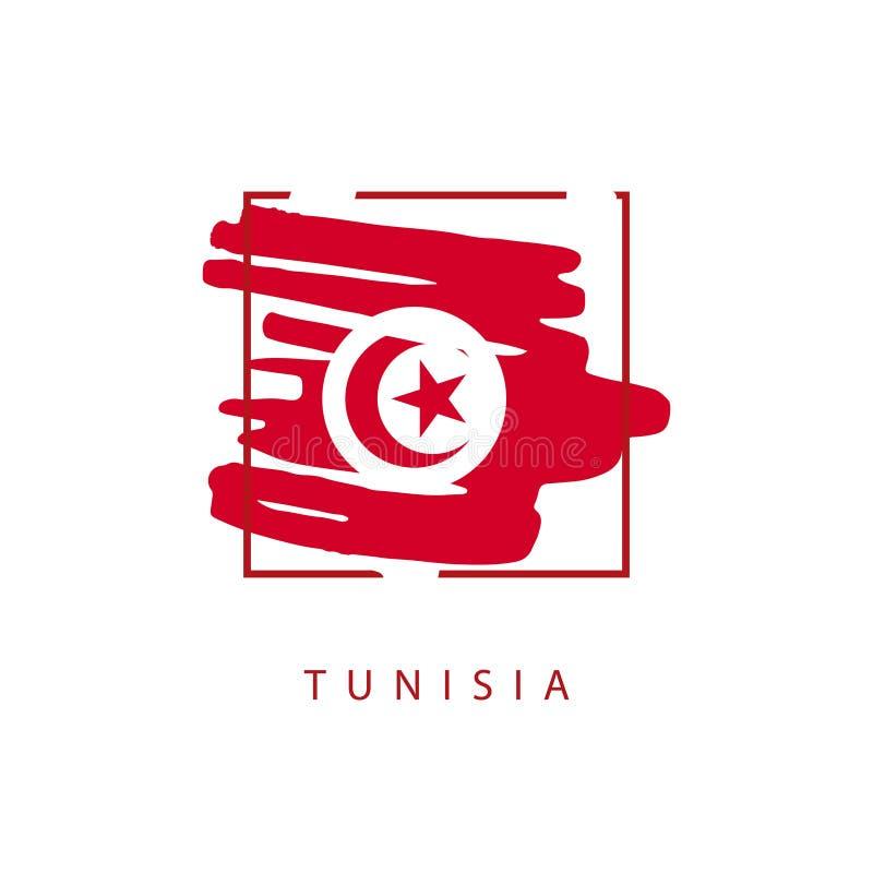 Tunisien borste Logo Vector Design Illustration royaltyfri illustrationer