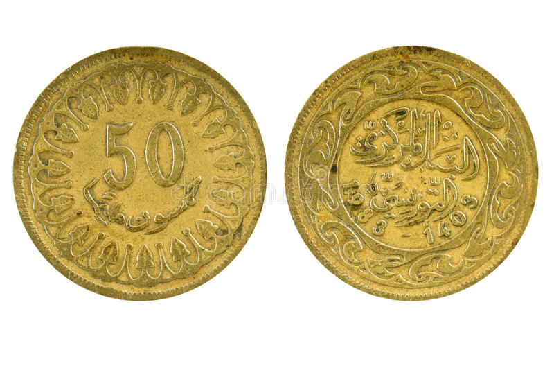 Tunisiskt mynt för 50 Milleme arkivbild