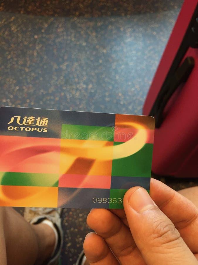 """Tunnelbanakort av Hong Kong, bläckfisk, 通 för ¾ för å… """"è¾ royaltyfria foton"""