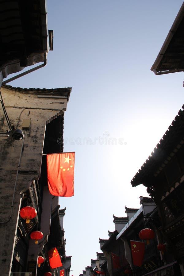 Tunxi της Κίνας Anhui στοκ φωτογραφίες με δικαίωμα ελεύθερης χρήσης