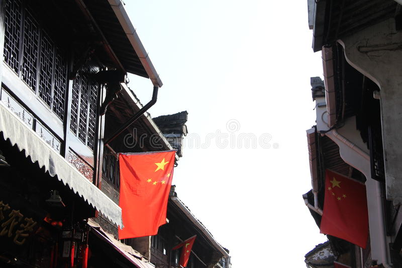 Tunxi της Κίνας Anhui στοκ εικόνες