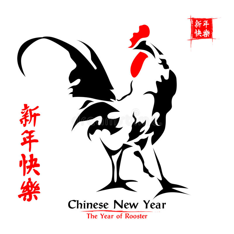 Tupp för kinesisk målning vektor illustrationer
