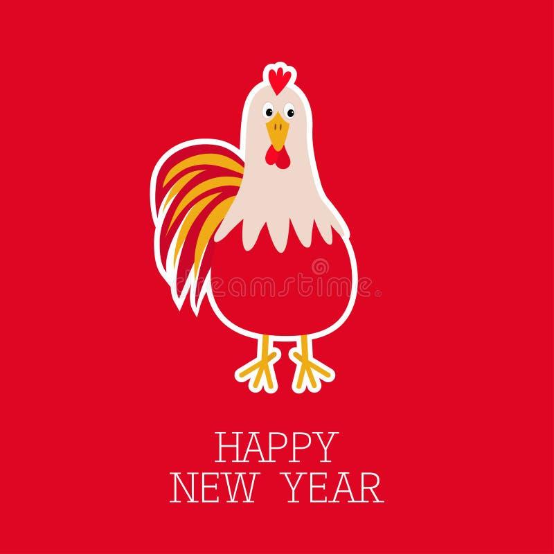 Tupphanefågel 2017 för symbolkines för lyckligt nytt år kalender Roligt tecken för gullig tecknad film med den stora fjädersvanse stock illustrationer