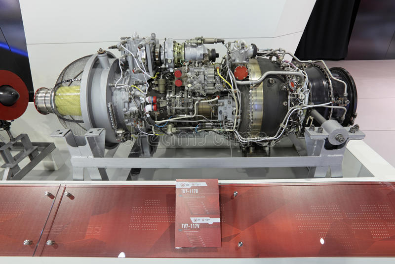 Turboshaftmotor arkivfoton