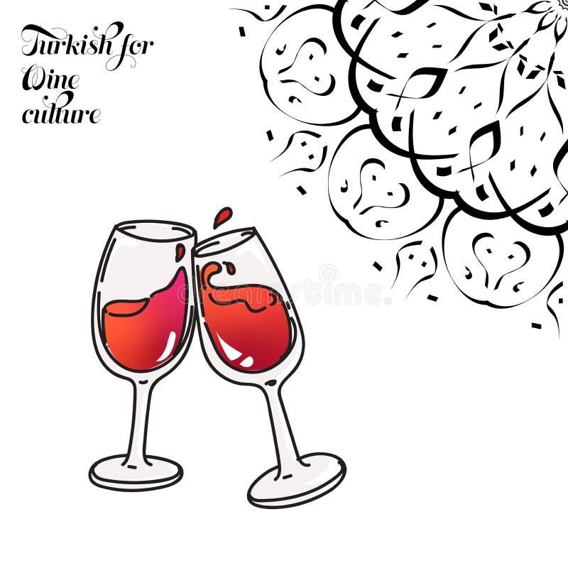 Turco para la cultura del vino imagen de archivo libre de regalías