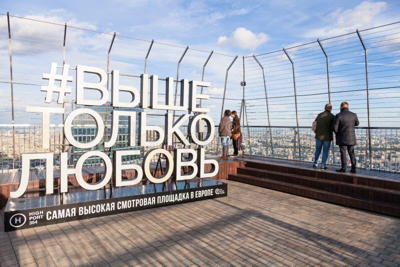 Turistas na plataforma de observação em Moscou foto de stock royalty free