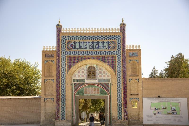 Turister på ingången till Sitoral Mokhl Hosa, slott av månen och S arkivbild